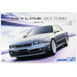 Nissan ER34 Skyline 25GT Turbo '01 with Custom Wheels Спортивные авто