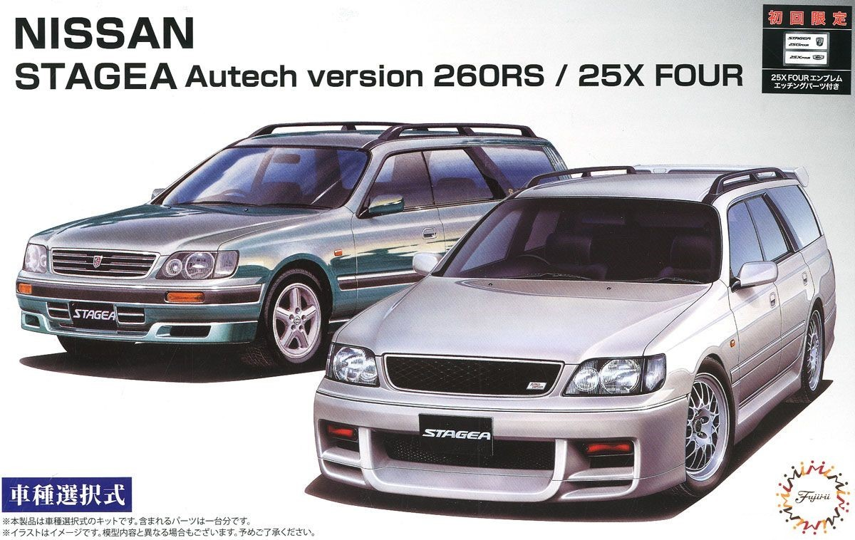 Nissan Stagea Autech ver. 260RS/25X FOUR