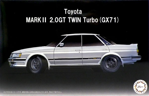 Toyota Mark II (GX71) 2.0 GT Twin Turbo