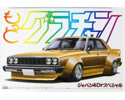 Motto Grachan SP 1/24 Japan 4Dr Special Ретро авто