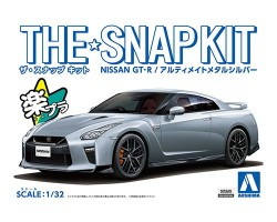 Nissan GT-R (Ultimate Metal Silver) Спортивные авто