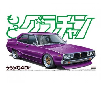 Nissan Skyline 4DR 2000 GT-X Special Ретро авто